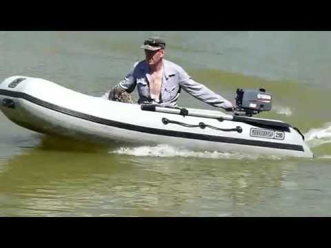 лодочный мотор фазенда