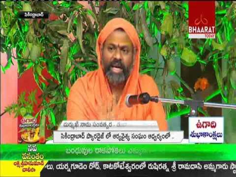 Xxx Mp4 Swami Paripoornananda Tula Rashi Libra Rasi Phalalu 2016 2017 Bhaarat Today 3gp Sex
