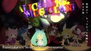 Alice in Musicland 「Thai Version」