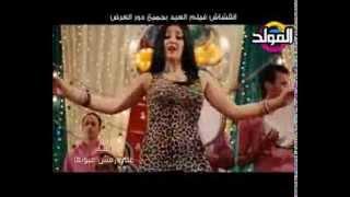 حماده الليثي علي رمش عيونها من فيلم القشاش