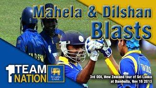 New Zealand Tour of Sri Lanka 2013 - TM Dilshan & Mahela Jayawardene Partnership