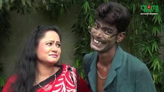 মোরগ নিয়া জাতাজাতি | মডার্ন ভাদাইমা | Morog Niye Jatajati | Modern Vdaima | New Vadaima 2018
