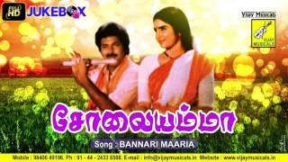 Bannari Maariamma - Solaiyamma || Raghul, Suganya || Sung by S Janaki || Music: Deva