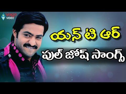 Xxx Mp4 Janatha Garage Jr NTR Full Josh Video Songs Telugu Super Hit Video Songs 2016 3gp Sex