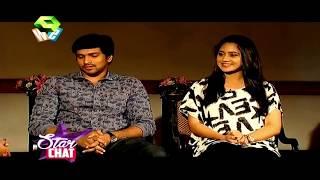 Star Chat : Miya George-Niranjan About Bobby | 12th August 2017 | Full Episode