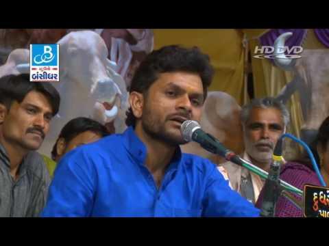 gujarati dayro 2016 new - popatbhai maldahri live pt. 3 - gujarati bhajan dayro