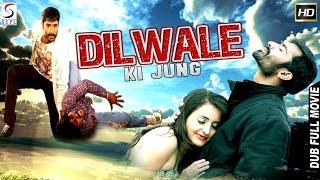 Dilwale Ke Jung - Dubbed Hindi Movies 2017 Full Movie HD l Yogesh, Bhama, Sadhu Kokila
