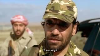 فيلم وادي الذئاب العراق مترجم للعربية بالجودة الفائقة - HD