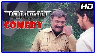 Latest Tamil Comedy Scenes   Indrajith Tamil Movie Comedy Scenes   Gautham Karthik   MS Bhaskar