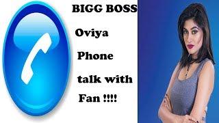 BIGG BOSS Oviya phone conversation  with fan !!! |  Whatsup viral audio