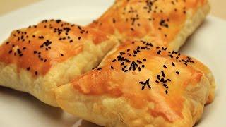 Chicken Stuffed Puff Pastry Borek - Baked Chicken Pie Recipe