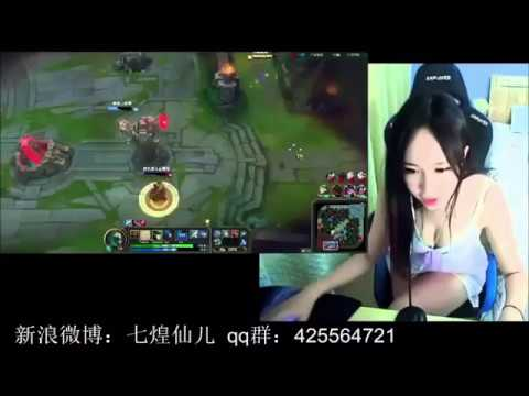 NEW !! Synthesis The most beautiful girl alliance legend 2017 NEW NEW