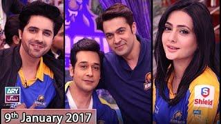 Salam Zindagi - Karachi King Special - 9th January 2017 | ARY Zindagi Show