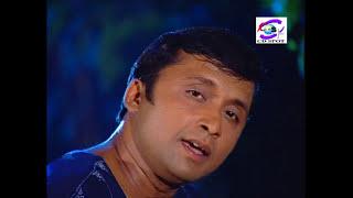 Ami Ekhono Tomake   Imran   Bangla Romantic Song