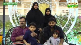 Weekend Arabia | Bahrain International Garden Show 2017 (Epi204 Part3)