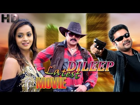 Xxx Mp4 Latest Malayalam Full Movie Dileep Malayalam Comedy Movie Latest Upload 2016 3gp Sex