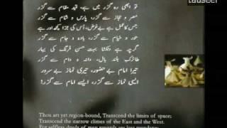 Jawad Ahmad -Tu abhi rehGuzar main hai(Kalam-e-Iqbal)