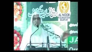 Shaikh Zafar Ul Hasan madani tareekh e Ahle Hadees  23/07/2016