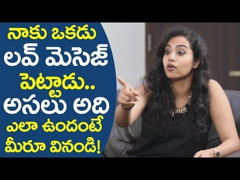 Xxx Mp4 నాకు ఒకడు లవ్ మెసేజ్ పెట్టాడు అదెలా ఉందంటే Singer Manisha Interview Part 2 Fridayposter 3gp Sex