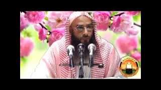 Bangla Waz: Islamic Poribar Gathon By Sheikh Motiur Rahman Madani