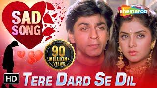 Tere Dard Se Dil Aabad Raha (HD) - Deewana Song - Shahrukh Khan - Rishi Kapoor - Divya Bharti