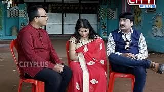 Jeevansathi With Muna & Namita jatra jagatara romantic jodi