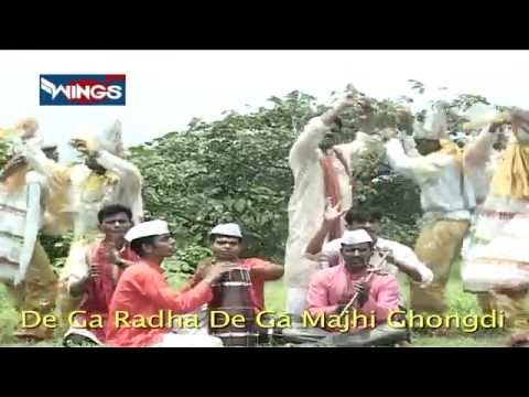 Xxx Mp4 Gavlan Marathi Song De Ga Radha De Ga Majhi By Ashok Jadav Latest Marathi Krishna Gavlan 3gp Sex