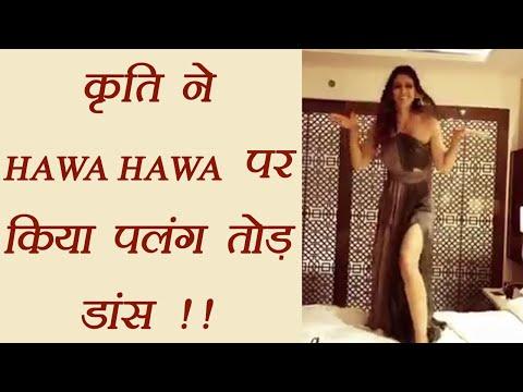 Xxx Mp4 Kriti Sanon DANCES On Arjun Kapoor Mubarakan S HAWA HAWA Song Watch Video FilmiBeat 3gp Sex