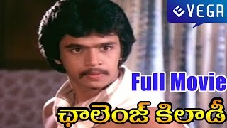 CHALLENGE KHILADI Telugu Full Length Movie : Arjun,Sri Priya