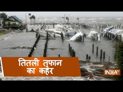 Xxx Mp4 Cyclone Titli Hits Odisha Coast Winds Blowing At 126 Km Hr 3gp Sex