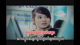 (TOWN VCD 11) Het Avey Oy Oun Khernh Ke by MEAS SOKSOPHEA