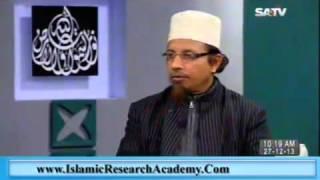 Bangla Question & Answer Satv By Dr.Manzur  E  Elahi & Mufti kazi ibrahim