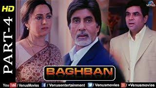 Baghban - Part 4 | HD Movie | Amitabh Bachchan & Hema Malini | Hindi Movie |Superhit Bollywood Movie