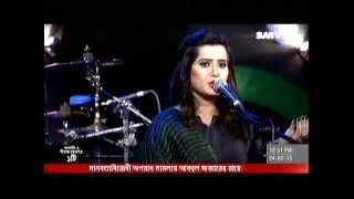 Bangladeshi Celebrate Live Program - Nancy - HD