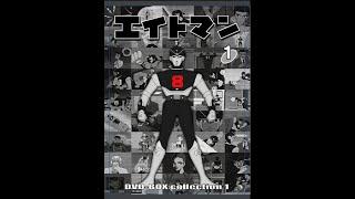 Tobor the 8th Man EP 12: RASCAL FISH THE PIRATE SUBMARINE (1965) [Remastered & Restored]