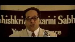 Dr.  Babasaheb Ambedkar - Movie Trailer