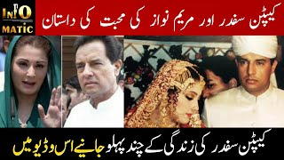 Maryam Nawaz and Captain Safdar Ki Shadi Ki Dastan | Muslim Teacher