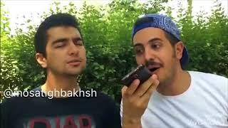 باحال ترین کلیپ های mosatighbakhsh (خنده در حد مرگ) قسمت اول #2018
