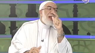 النفس المطمئنة - الشيخ عمر عبد الكافى