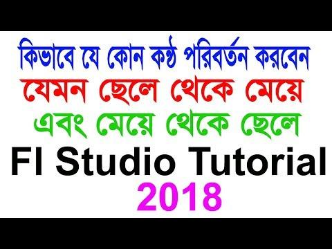 Xxx Mp4 Fl Studio Voice Changer Tutorial In Bangla 2018 3gp Sex