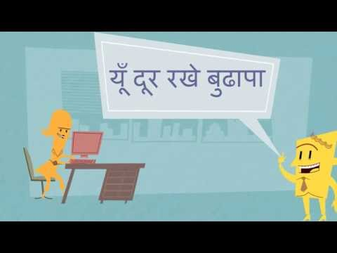 How to stay young and beautiful in hindi
