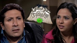 مسلسل ״عريس دليفري״ ׀ هاني رمزي – إيمي سمير غانم ׀ الحلقة 01 من 30