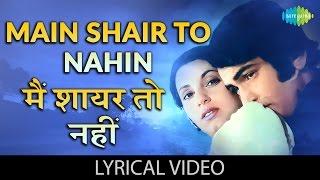 Main Shayar Toh Nahi with lyrics | मैं शायर तोह नही गाने के बोल |Bobby| Rishi Kapoor, Dimple Kapadia