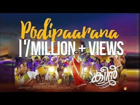 Podipaarana Official Song HD | Onam Song | Queen Malayalam Movie | Dijo Jose Antony | Jakes Bejoy