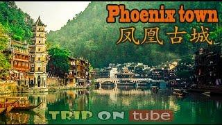 Trip on tube : China trip (中国) Episode 19 - Phoenix Old Town (凤凰古城) [HD]
