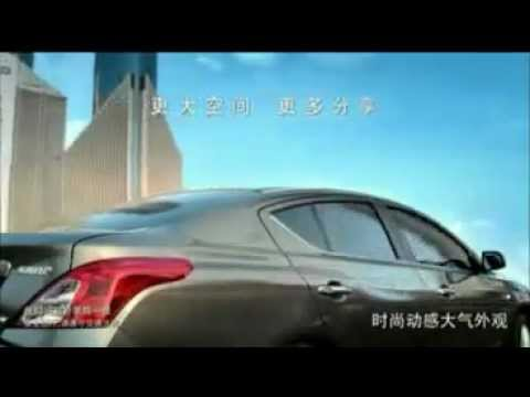 Nissan Sunny   Commercial 2010