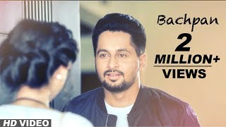 Bachpan (Full Video) | Baljit Gharuan |Mista Baaz| Latest Punjabi Song 2017 | New Punjabi Songs 2017