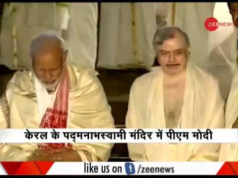 Xxx Mp4 Deshhit PM Narendra Modi Offers Prayers At Kerala's Sri Padmanabha Swami Temple 3gp Sex