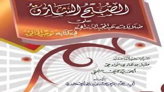 كلام الشيخ مقبل بن هادي الوادعي في عبد المجيد الزنداني