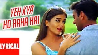 Lyrical: Ye Kya Ho Raha Hai | Hum Kisise Kum Nahin | Amitabh Bachchan, Aishwarya Rai, Sanjay Dutt,